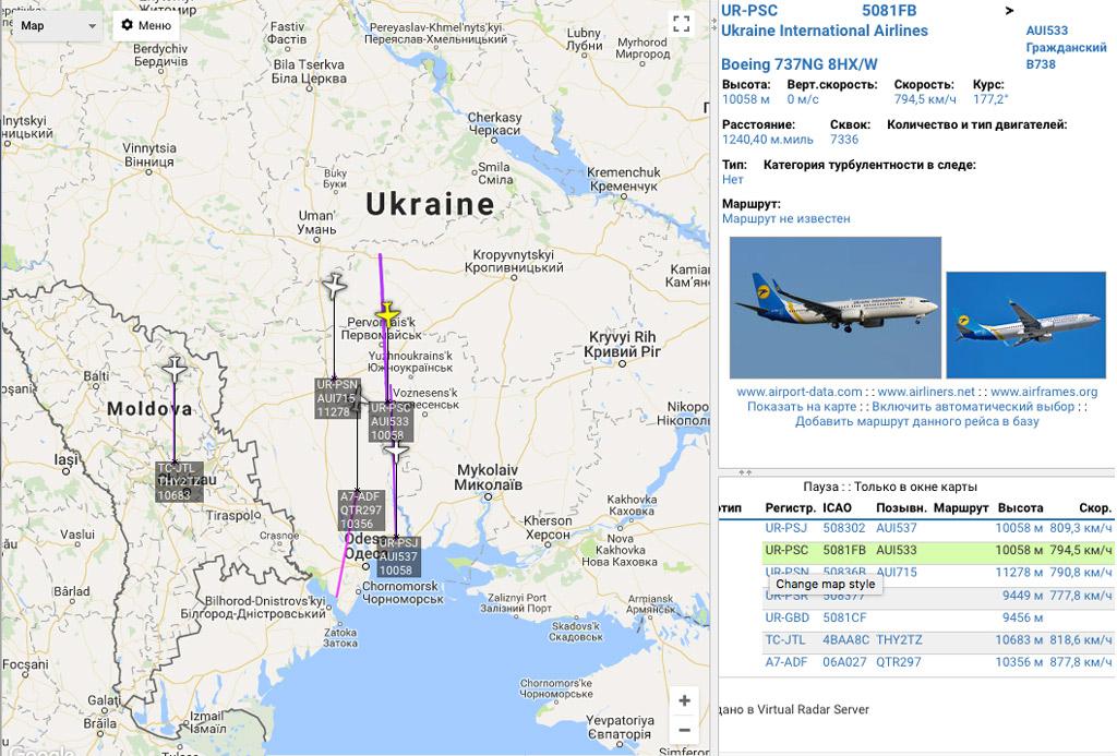 Отображение самолетов принятых FR24 Box Receiver в программе Virtual Rader Server