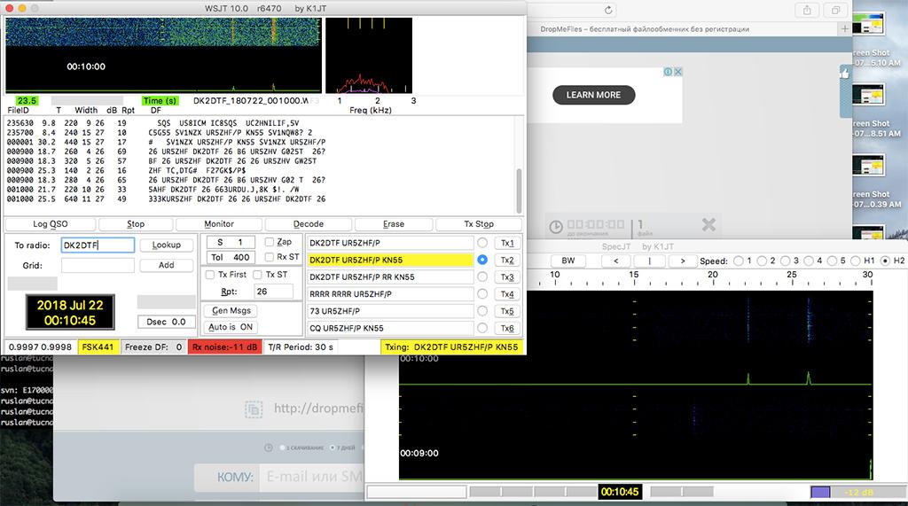 Первое QSO через метеоры с DK2DTF